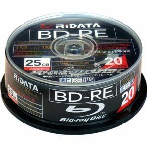 RiDATA 繰り返し録画用BD-RE 20枚パック (スピンドル) BDRE130PW2X20SPC