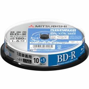 三菱化学メディア BD-R(Video) 1回録画用 130分 1-6倍速 10枚+1P スピンドルケース インクジェットプリンタ対応 VBR130RP11SD