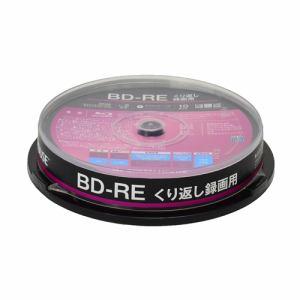 グリーンハウス GH-BDRE25A10 くり返し録画用BD-RE 10枚入りスピンドル