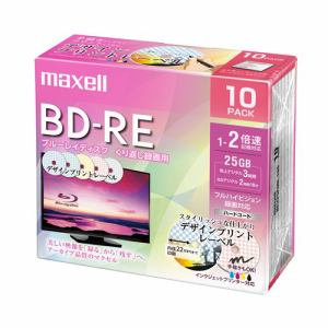 マクセル(Maxell) BEV25PME10S 録画用BD-RE デザインプリントレーベルディスク 1-2倍 25GB 10枚 うす型5mmケース