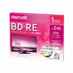 マクセル(Maxell) BEV25WPE1J 録画用BD-RE ひろびろ美白レーベルディスク 1-2倍 25GB 1枚 うす型5mmケース