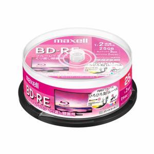 マクセル(Maxell) BEV25WPE25SP 録画用BD-RE ひろびろ美白レーベルディスク 1-2倍 25GB 25枚 スピンドルケース