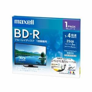 マクセル(Maxell) BRV25WPE1J 録画用BD-R ひろびろ美白レーベルディスク 1-4倍 25GB 1枚 うす型5mmケース
