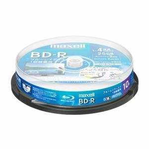 マクセル(Maxell) BRV25WPE10SP 録画用BD-R ひろびろ美白レーベルディスク 1-4倍 25GB 10枚 スピンドルケース