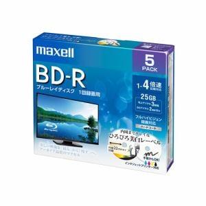 マクセル(Maxell) BRV25WPE5S 録画用BD-R ひろびろ美白レーベルディスク 1-4倍 25GB 5枚 うす型5mmケース