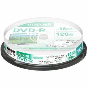 マクセル(Maxell) DRD120PWE10SP 録画用DVD-R ひろびろホワイトレーベルディスク 1-16倍 4.7GB 10枚 スピンドルケース