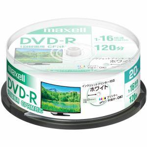 マクセル(Maxell) DRD120PWE20SP 録画用DVD-R ひろびろホワイトレーベルディスク 1-16倍 4.7GB 20枚 スピンドルケース