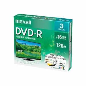 マクセル(Maxell) DRD120WPE3S 録画用DVD-R ひろびろ美白レーベルディスク 1-16倍 4.7GB 3枚 うす型5mmケース