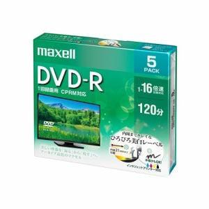 マクセル(Maxell) DRD120WPE5S 録画用DVD-R ひろびろ美白レーベルディスク 1-16倍 4.7GB 5枚 うす型5mmケース