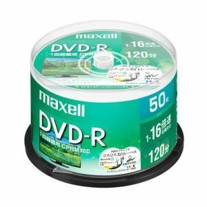 マクセル(Maxell) DRD120WPE50SP 録画用DVD-R ひろびろ美白レーベルディスク 1-16倍 4.7GB 50枚 スピンドルケース