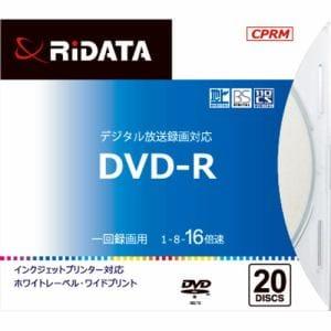RiDATA DRCP16XPW20RDSCD 一回録画用DVD-R ワイドプリントレーベルディスク 1~16倍速 4.7GB 20枚スリムケース