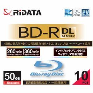 RiDATA BDR260PW6X10PSCA 一回録画用BD-R(DL) ワイドプリントレーベルディスク 1~6倍速 50GB 10枚スリムケース