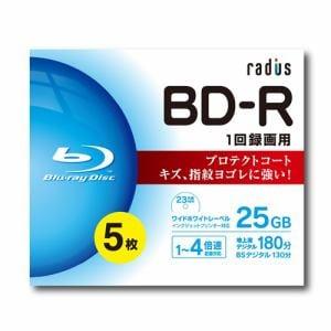 radius(ラディウス) RVBR25-C05-314 1回録画用 1-4倍 25GB 5枚