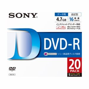 ソニー 20DMR47LLPS データ用DVD-R 20枚入ケース
