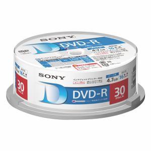 ソニー 30DMR47LLPP データ用DVD-R 30枚入スピンドル