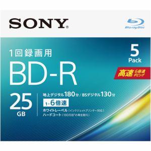 ソニー 5BNR1VJPS6 ビデオ用ブルーレイディスク 5枚パック