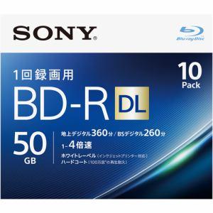 ソニー 10BNR2VJPS4 ビデオ用ブルーレイディスク 10枚パック