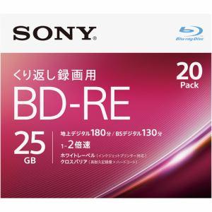 ソニー 20BNE1VJPS2 ビデオ用ブルーレイディスク 20枚パック