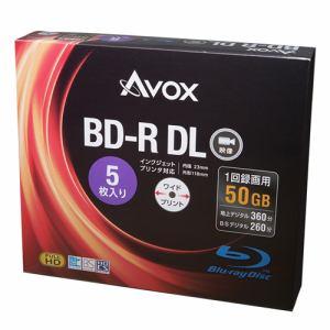 テクタイト BR260RAPW5A 録画用ブルーレイディスク BD-R(DL:二層) 50GB 5枚スリムケース