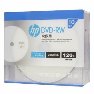 ヒューレットパッカード DRW120CHPW10A 録画用DVD-RW インクジェットプリンター対応ホワイトワイドレーベル CPRM対応 1-2倍速 4.7GB 10枚