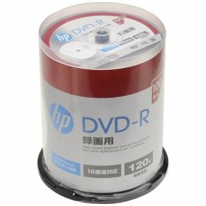 ヒューレットパッカード DR120CHPW100PA 16倍速対応DVD-R 120分 100枚パック