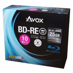 テクタイト BE130RAPW10A 録画用ブルーレイディスク BD-RE(SL:一層) 25GB 10枚スリムケース