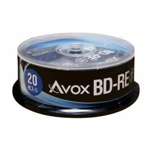 テクタイト BE130RAPW20PA 録画用ブルーレイディスク BD-RE(SL:一層) 25GB 20枚スリムケース
