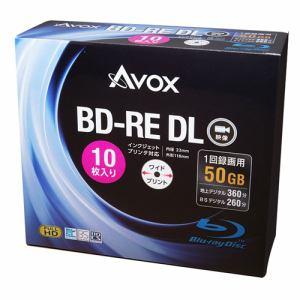 テクタイト BE260RAPW10A 録画用ブルーレイディスク BD-RE(DL:二層) 50GB 10枚スリムケース