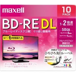 マクセル BEV50WPE.10S 録画用ブルーレイディスク BD-RE DL ひろびろ美白レーベルディスク(1~2倍速記録対応)50GB 10枚