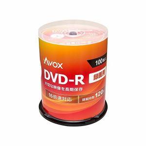 AVOX DR120CAVPW100PA DVD-R 録画用(120分) 1-16倍速 100枚 スピンドルケース
