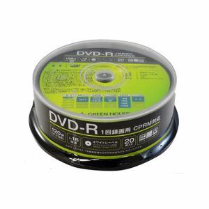 グリーンハウス GH-DVDRCA20 1回録画用DVD-R 20枚入りスピンドル
