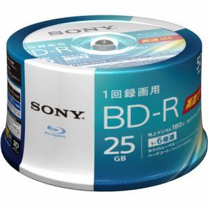 ソニー 50BNR1VJPP6 6倍速対応BD-R 25GB 50枚パック