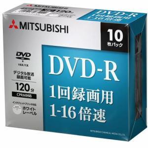 三菱ケミカルメディア VHR12JP10D5 ヤマダ電機オリジナルモデル 録画用DVD-R(片面1層)