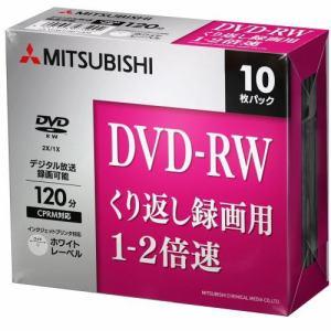 三菱ケミカルメディア VHW12NP10D5 ヤマダ電機オリジナルモデル 録画用DVD-RW(片面1層)