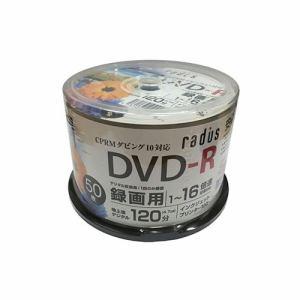 ラディウス RVRC470-S50-6116 ビデオ録画用 DVD-R 120分 50枚