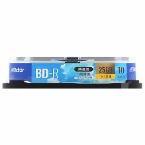 Victor(ビクター) VBR130YP10SJ1 一回録画用 BD-R 4倍速 プリンタ対応 10枚 スピンドル