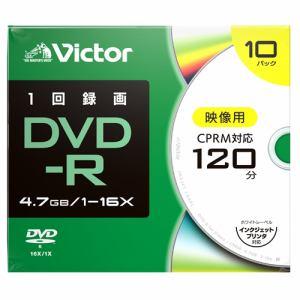 Victor(ビクター) VHR12JP10J2 一回録画用 DVD-R 16倍速 プリンタ対応 10枚 ケース入り