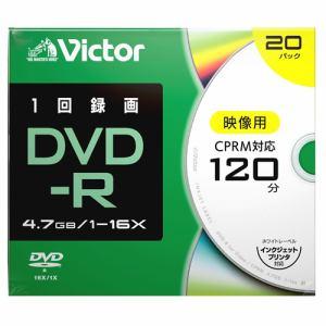 Victor(ビクター) VHR12JP20J2 一回録画用 DVD-R 16倍速 プリンタ対応 20枚 ケース入り