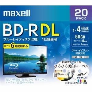 マクセル BRV50WPE.20S 録画用BDR  50GB ホワイトプリンタブル