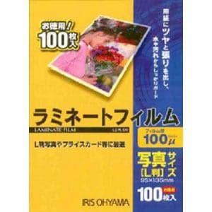 アイリスオーヤマ LZ-PL100 LZ-PL100