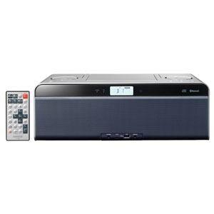 ケンウッド CD/Bluetooth/USBパーソナルオーディオシステム(スレートブルー) CLX-50-L