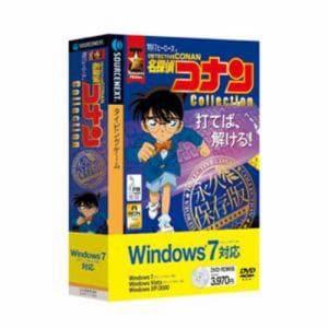 <ヤマダ> ソースネクスト PCソフト トクウチコナンコ画像
