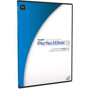 ネットジャパン PowerX PerfectDisk 13 Pro 2ライセンス