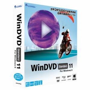 コーレルジャパン WinDVD Standard 11 For Windows 8 通常版