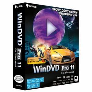 コーレルジャパン WinDVD Pro 11 For Windows 8