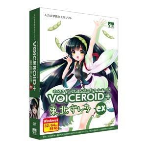 AHS VOICEROID+ 東北ずん子 EX SAHS-40935