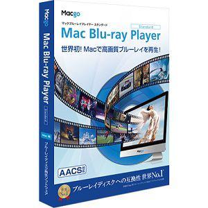 エススクエア Mac Blu-ray Player Standard