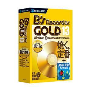 ソースネクスト B's Recorder GOLD13 Windows版 B'SRECORDERGOLD13