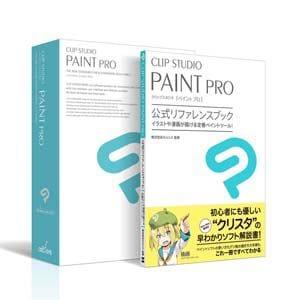 セルシス CLIP STUDIO PAINT PRO 公式リファレンスブックモデル CES-10191
