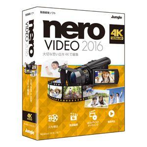 ジャングル *Nero Video 2016 YJP004436Y